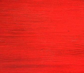 Красный А