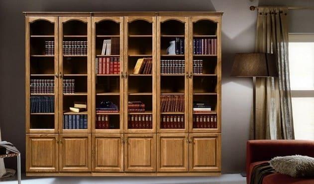 Библиотека Купава