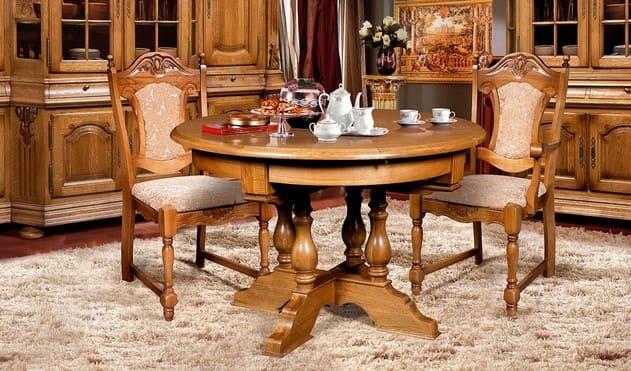 Столовая Версаль